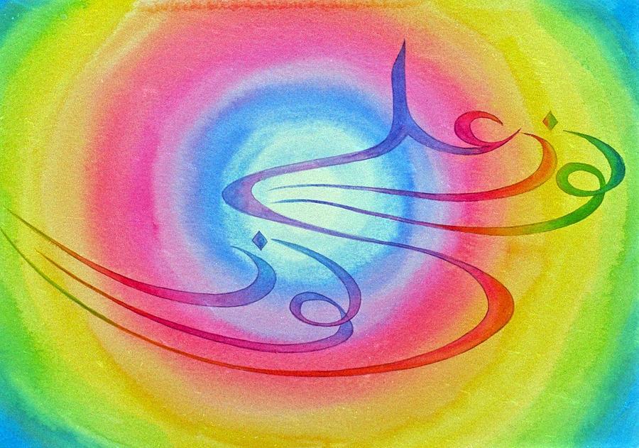 Light Arabic Calligraphy Spiritual Sufi Colourful  Painting - Light Upon Light  by Jennifer Baird