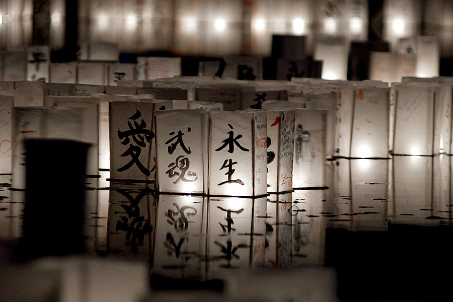 Japanese Lanterns Photograph - Lit Memories by Greg Fortier