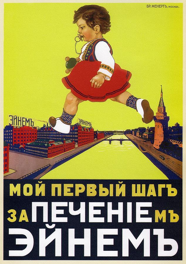 Little Russian Girl - Agitplakat, Ussr - Vintage Russian Advertising Poster Mixed Media