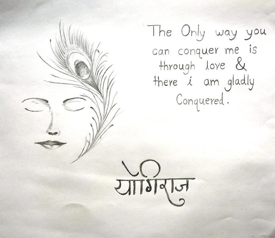 Lord Krishna By Vishwas Nagmode