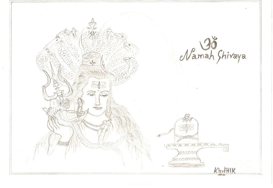 Spiritual Drawing - Lord Shiva by Karthik