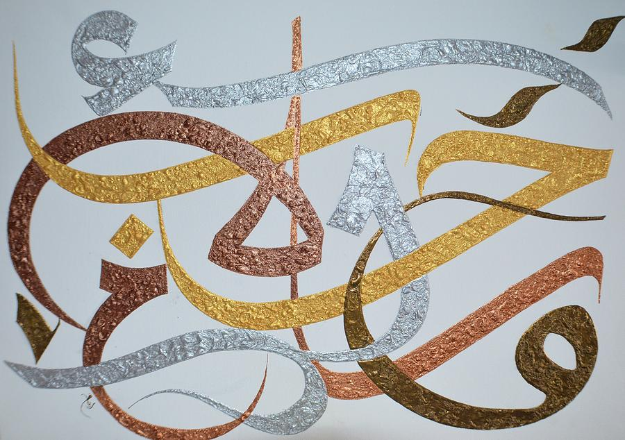 Calligraphy Painting - Love Peace And Hope by Riad Belhimer