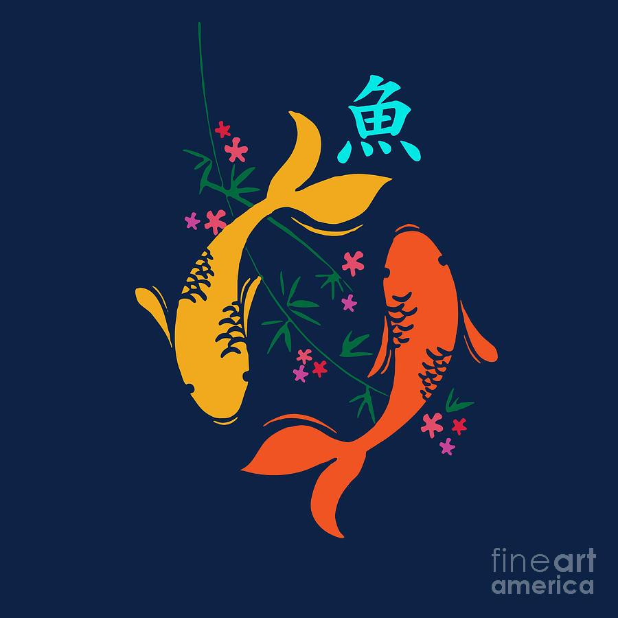 Lucky koi fish digital art by naviblue for Lucky koi fish