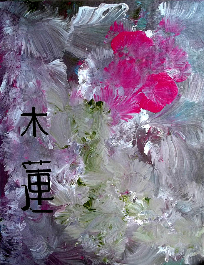 Magnolia Painting - Magnolia by Rene Avalos