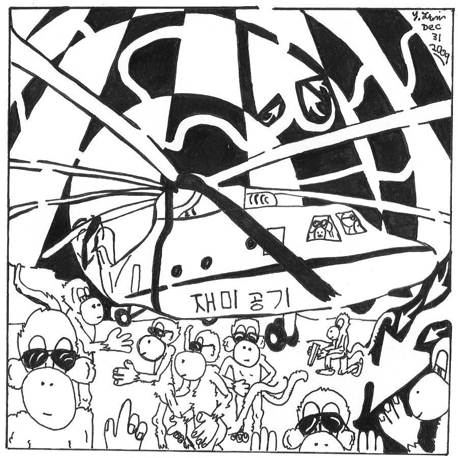 Mash Drawing - Mash Research Team Of Monkeys Maze Comic by Yonatan Frimer Maze Artist