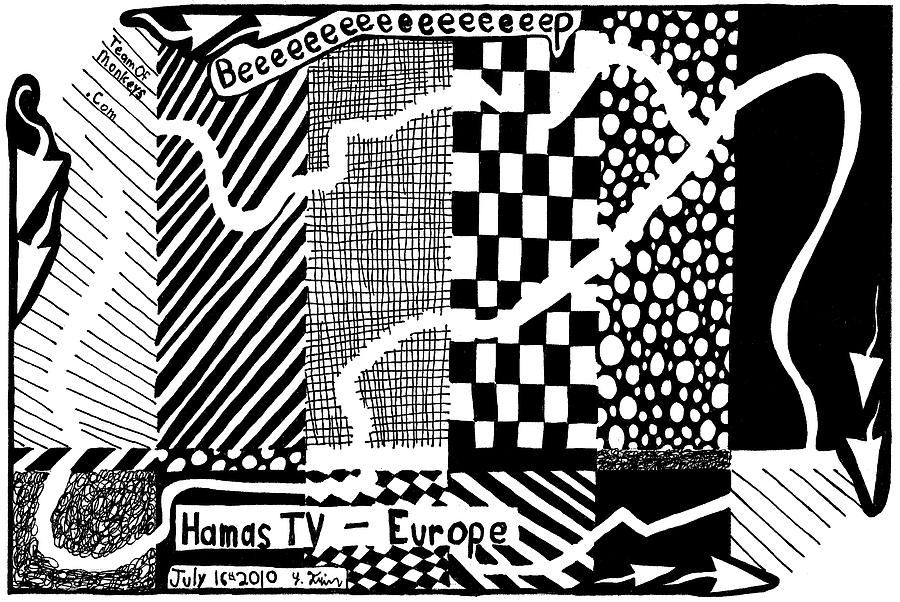 Hamas Drawing - Maze Cartoon Of Color Test Screen For Hamas Tv Europe by Yonatan Frimer Maze Artist