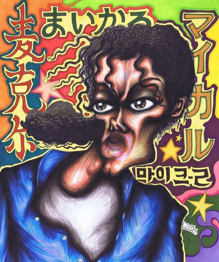 Michael Jackson Drawing - Michael by Maxx Kim