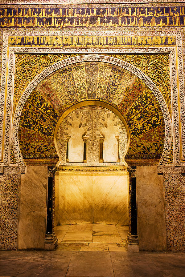 Mihrab Photograph - Mihrab In The Great Mosque Of Cordoba by Artur Bogacki