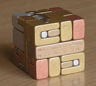 Mini-Conundrum - Puzzling Cube Sculpture by Gare Maxton