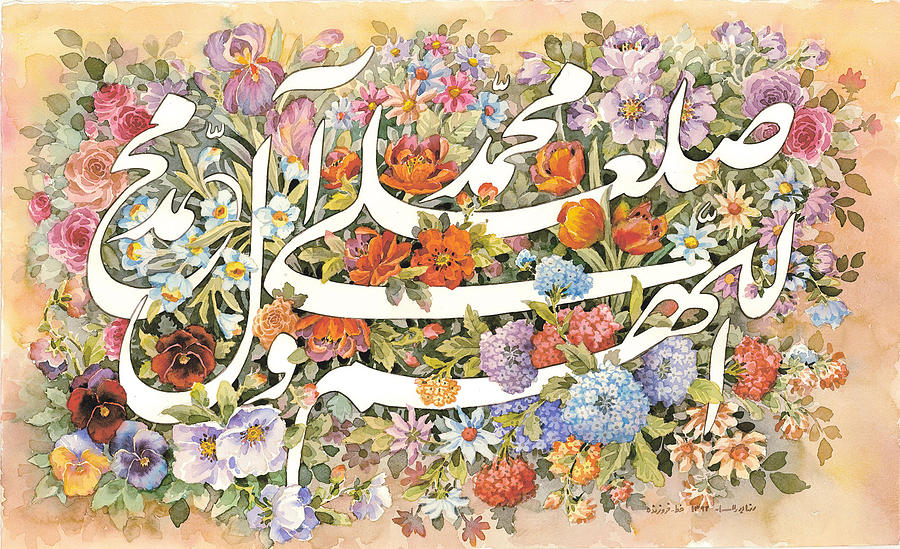 Mohammad Prophet Painting by Reza Badrossama