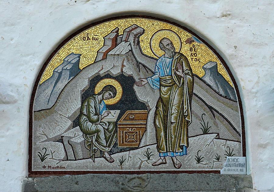 Mosaic Photograph - Mosaic At The Grotto Of St John Patmos by Deni Dismachek
