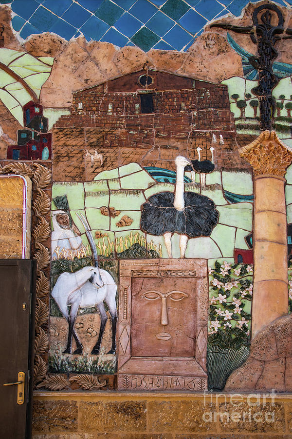 Mosaic Of The Holy Land Photograph by Mae Wertz