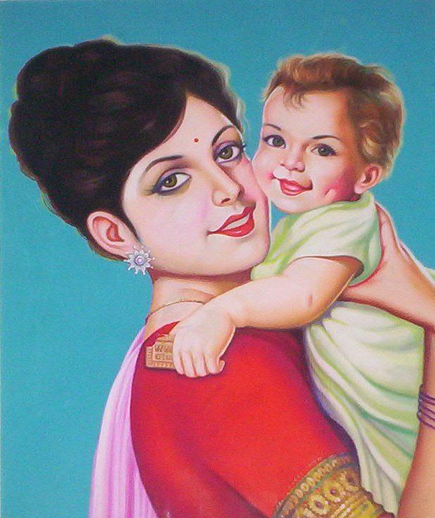 Mother Child Painting by A Sayed
