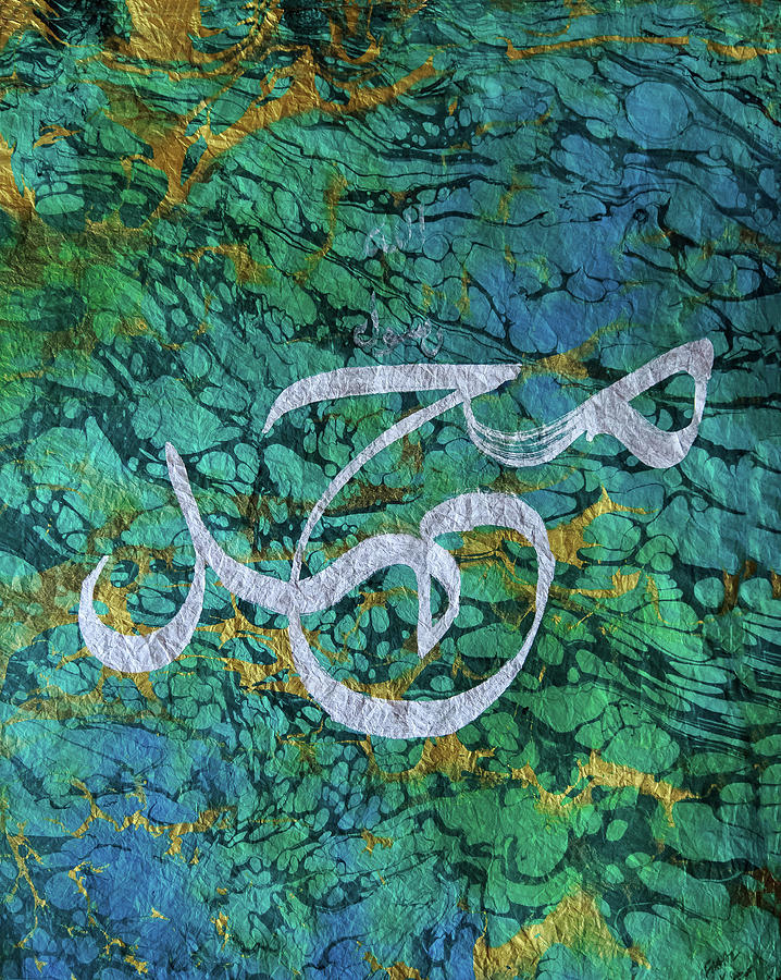 Muhammad the Messenger of God written in a beautiful way by Faraz Khan