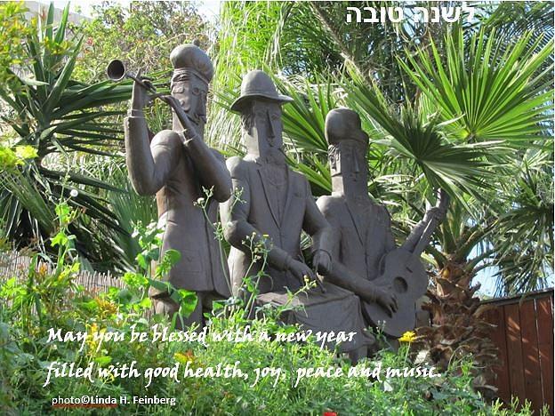 Musicians Rosh Hashanah by Linda Feinberg