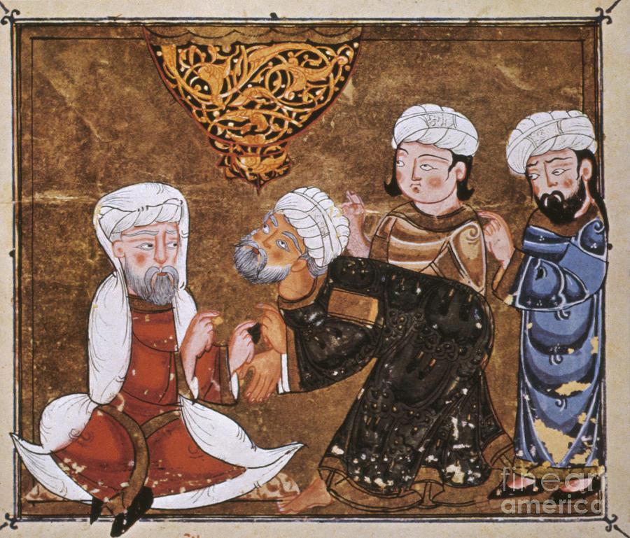 1334 Photograph - Muslim Court, 1334 A.d by Granger
