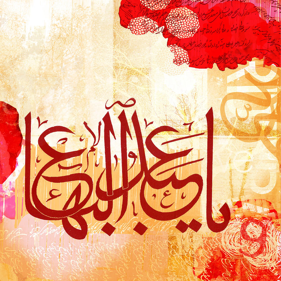Bahai Digital Art - Name Of abdul-baha by Misha Maynerick