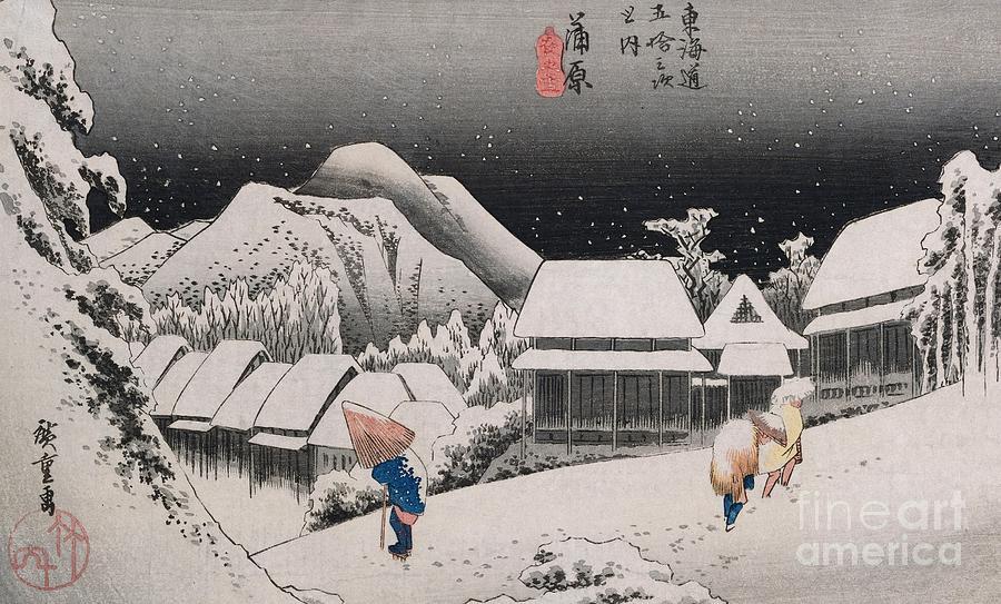Kambara Painting - Night Snow by Hiroshige