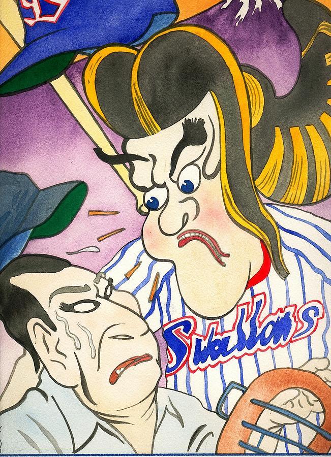 Japan Painting - Nippon Baseball  by Robert Myers