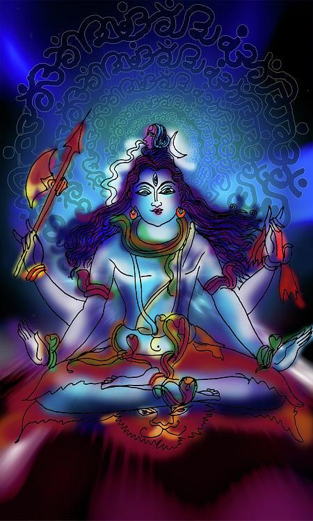 Nirvikalp Samadhi Kapali Shiva by Guruji Aruneshvar Paris Art Curator Katrin Suter
