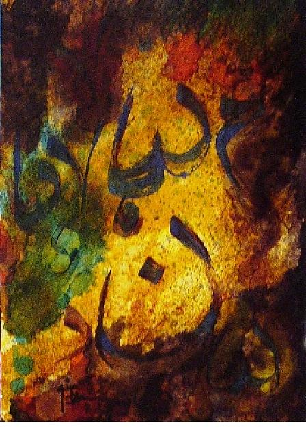 Spiritual Painting - Noun by Mounir Lakkis