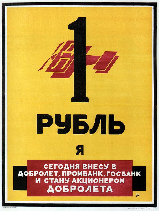 Number 1 - Vintage Russian Propaganda Poster Mixed Media