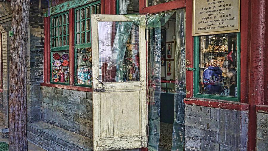 Shop Door Photograph - Old Shop by Barb Hauxwell