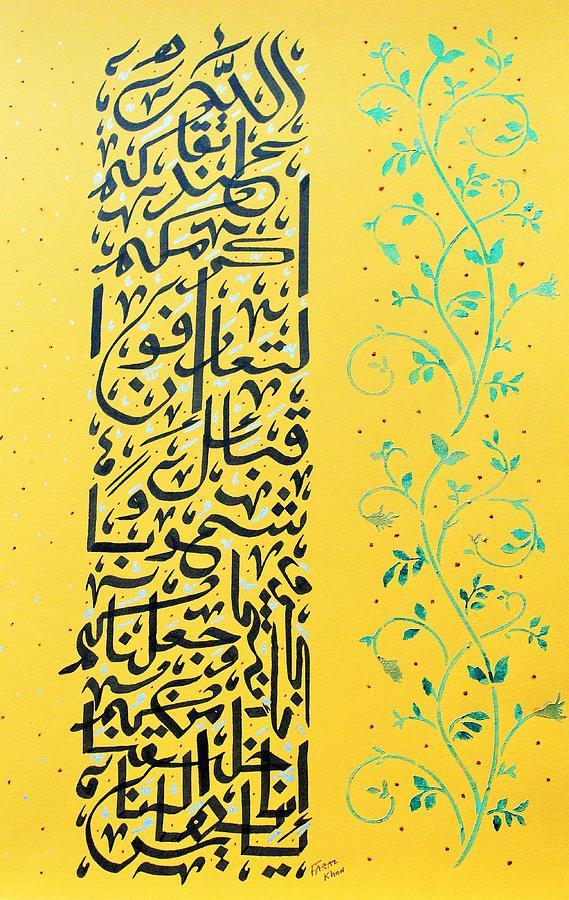 One People by Faraz Khan