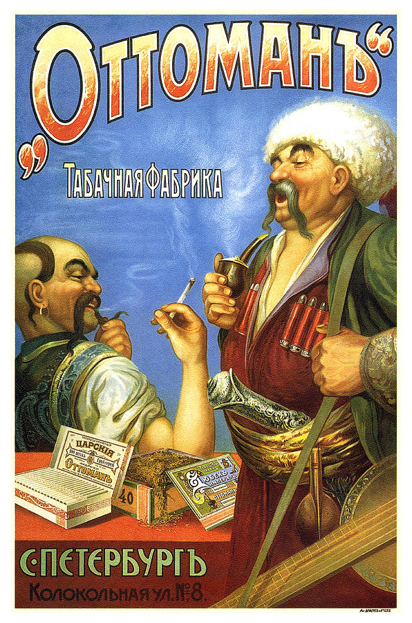 Ottomans Tobacco Factory - Vintage Cigarette Advertising Poster - Turkish Cigarette Mixed Media