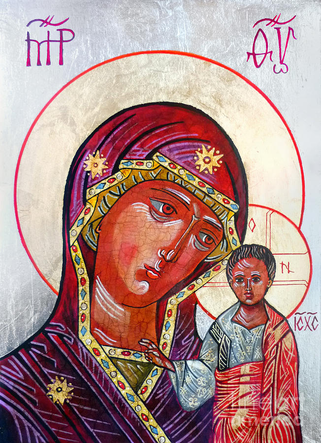 Our Lady Of Kazan Iv Painting