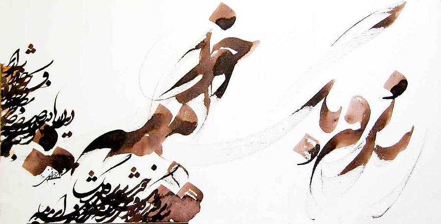 P 6 - Khorshid Painting by Bahram Hanafi