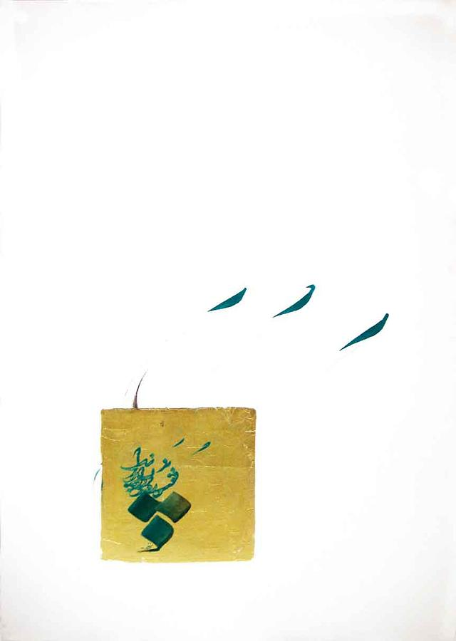 P 8 - Nik Painting by Bahram Hanafi