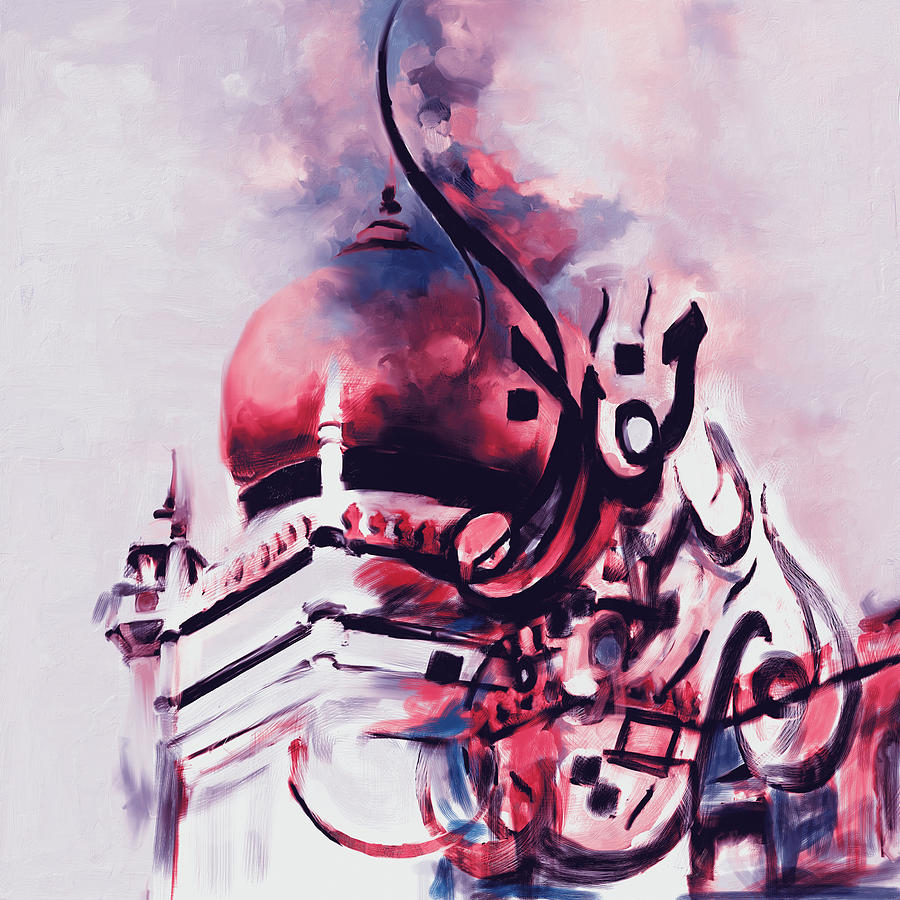 Abstract Painting - Painting 755 2 Calligraphy 3 by Mawra Tahreem