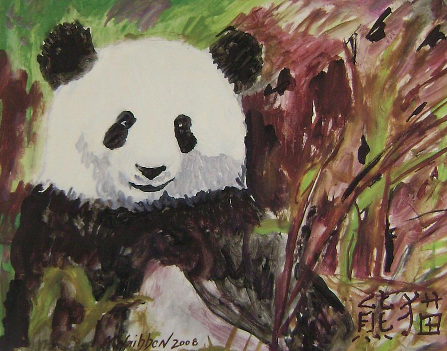 Panda Painting - Panda by Dan McGibbon