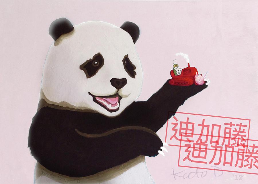 Panda Mixed Media - Panda Joy Pink by Kato D