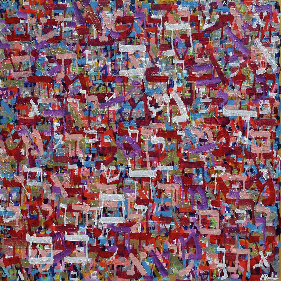 Parsha Painting - Parshat Kedoshim Leviticus Chs 19 And 20 201827 by Alyse Radenovic