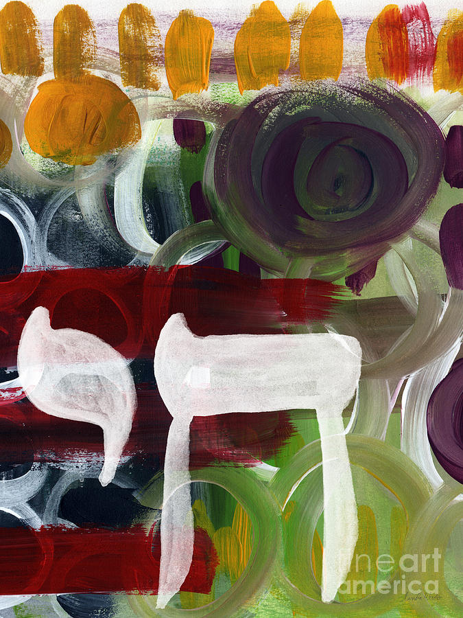 Hebrew Painting - Passages 2- Abstract Art By Linda Woods by Linda Woods