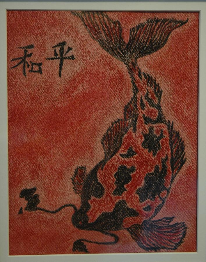 Koi Painting - Peace Koi by William Walla