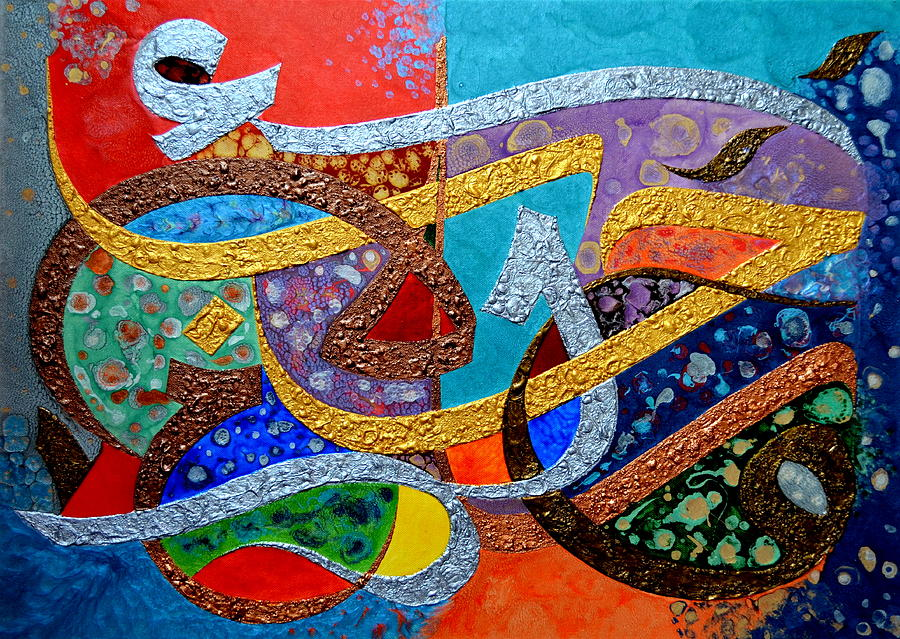 Arabic Calligraphy Mixed Media - Peace Love And Hope Arabic Inspirational Calligraphy by Riad Belhimer