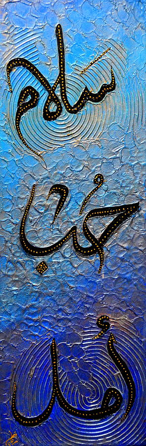 Arabic Calligraphy Photograph - Peace Love Hope Calligraphy by Riad Belhimer