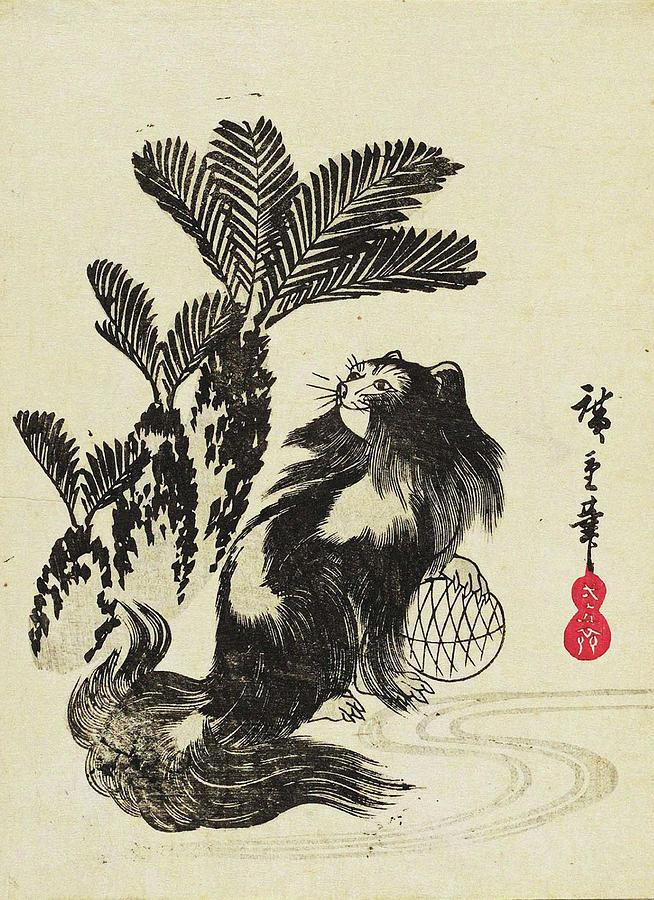 Dog Painting - Pekinese Dog With Ball by Utagawa Hiroshige