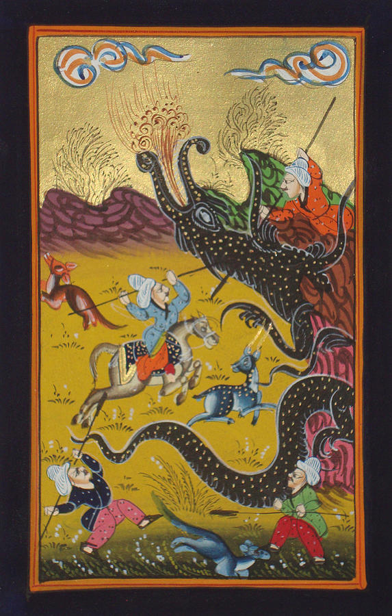 Persian Islamic Painting Rare Illuminated Manuscript Indo Miniature ...