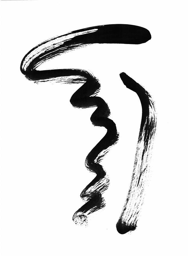 Mental Image Painting - Phi by Jana  Stojan
