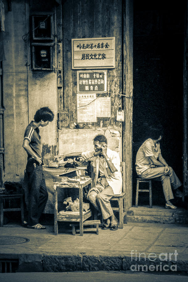 Phonecall On Chinese Street Photograph