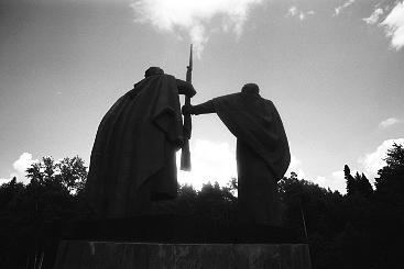 Photo Siberia War Memorial Tomsk Russia Photograph by Gordon Lukesh