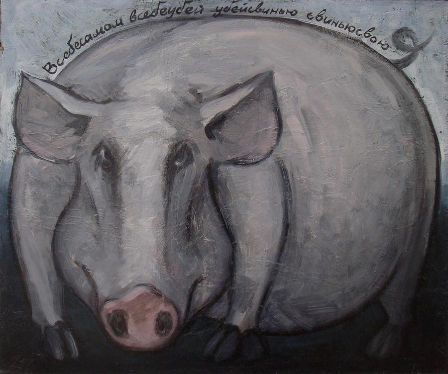 Pig Painting - pig by Dima Tsutskiridze