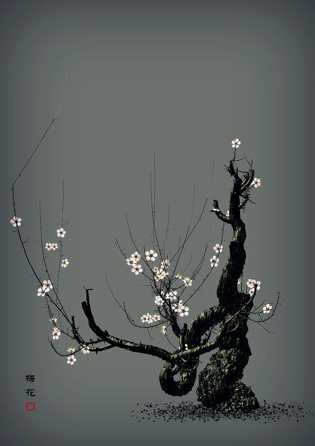 Plum Flower 3 Digital Art by GuoJun Pan