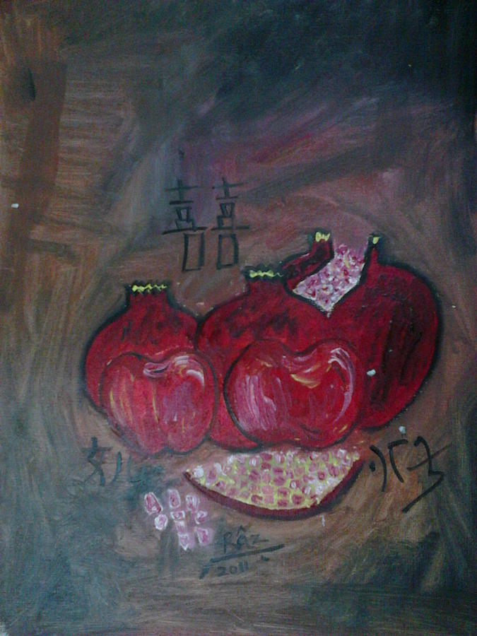 Pomegranates Of Feng Shui Fertility Luck By Rizwana A Mundewadi