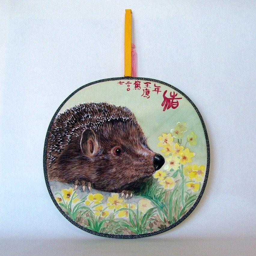 Animal Painting - Porcupine by Ying Wong