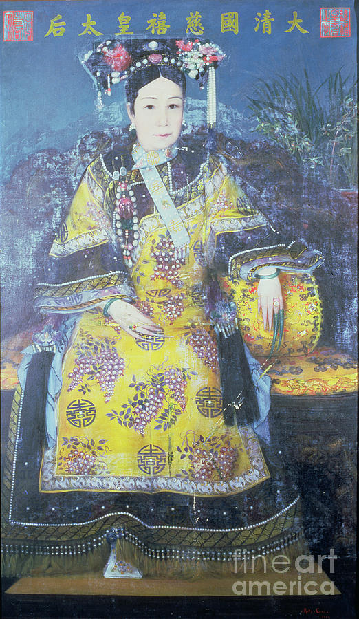 Portrait Painting - Portrait Of The Empress Dowager Cixi by Chinese School